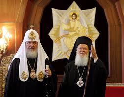 Τηλεφωνική επικοινωνία του Πατριάρχη Μόσχας και πάσης Ρωσίας Κυρίλλου με τον Οικουμενικό Πατριάρχη Βαρθολομαίο