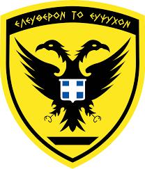 Η Δ.Ι.Σ. εκφράζει την συμπαράσταση της Εκκλησίας της Ελλάδος προς τους δύο Έλληνες στρατιωτικούς