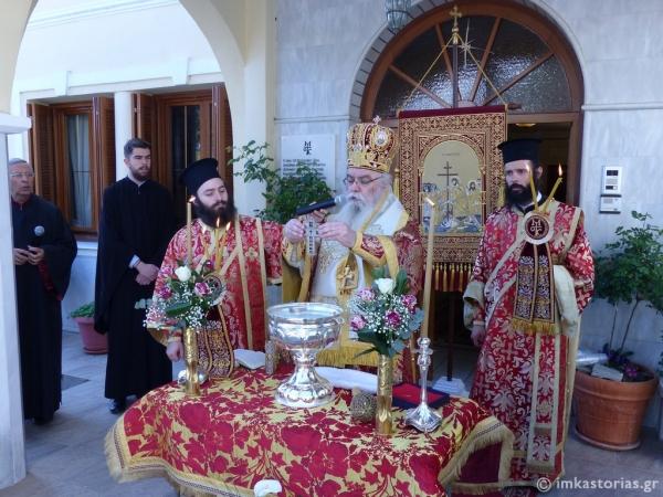 Ιερά Πανήγυρις Αγίων Ραφαήλ, Νικολάου και Ειρήνης στην Καστοριά FOTO