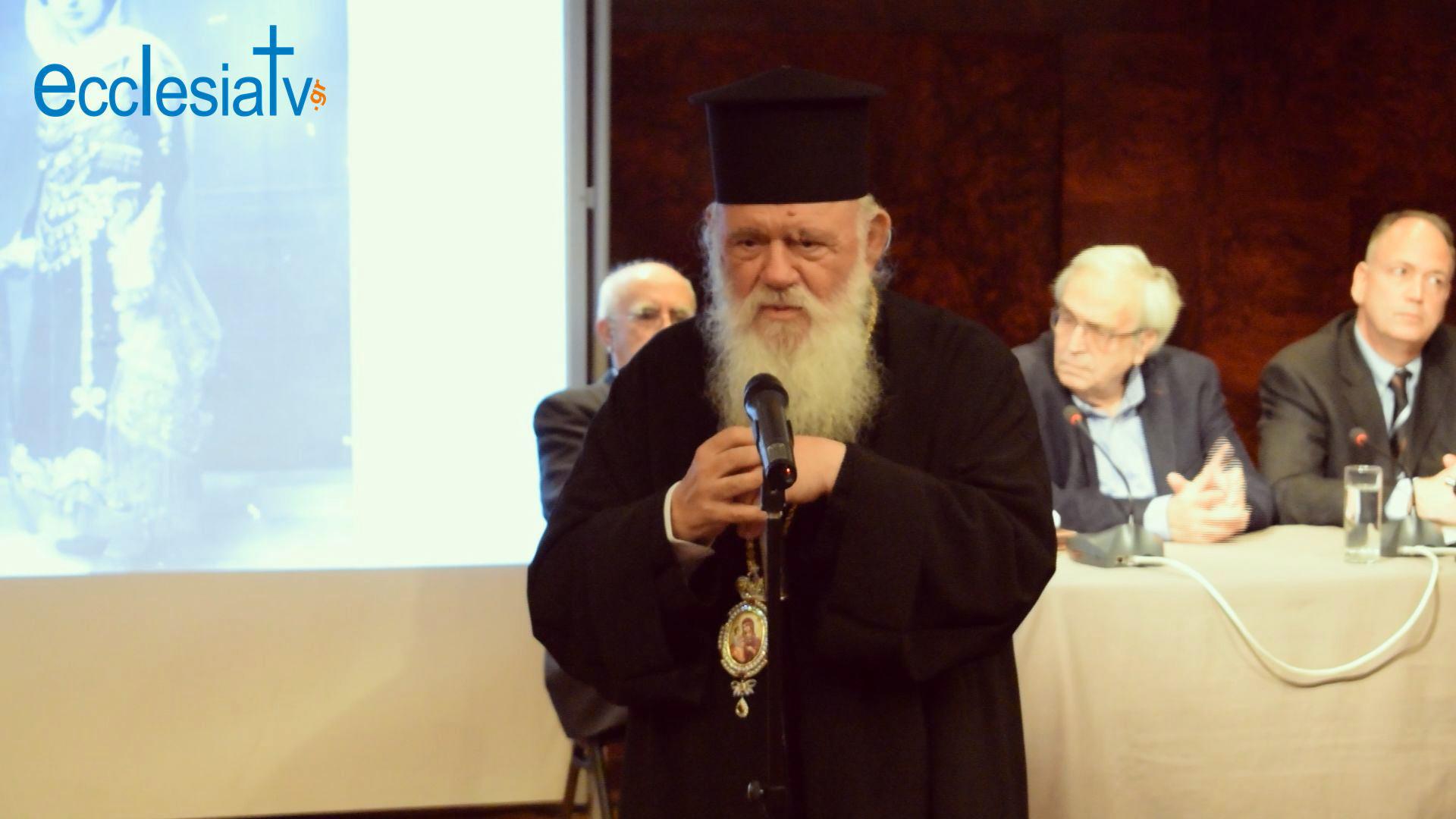 Ο Αρχιεπίσκοπος Αθηνών και πάσης Ελλάδος κ. ΙΕΡΩΝΥΜΟΣ ομιλεί για το βιβλίο του Πέτρου Φιλίππου-Αγγέλου VIDEO