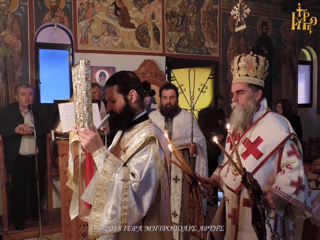 Η εορτή των Αγίων Ραφαήλ, Νικολάου και Ειρήνης στην Μητρόπολη Άρτης FOTO