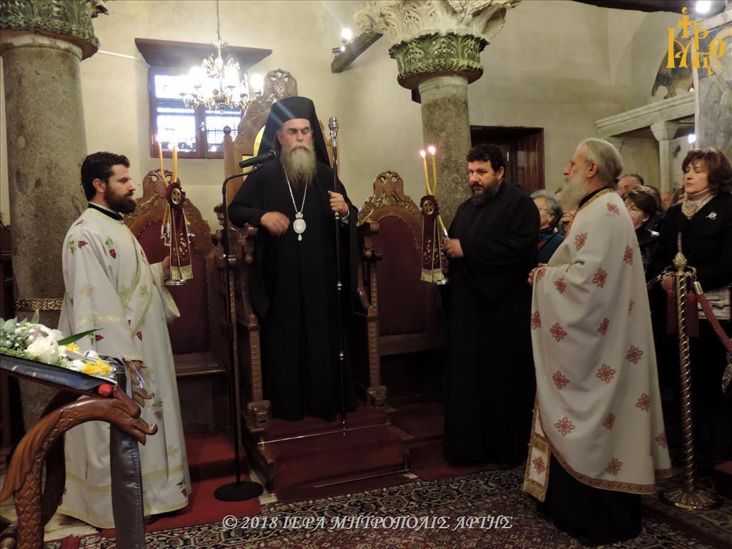Δ΄ Κατανυκτικός Εσπερινός στον βυζαντινό Ναό της Αγίας Θεοδώρας Άρτης