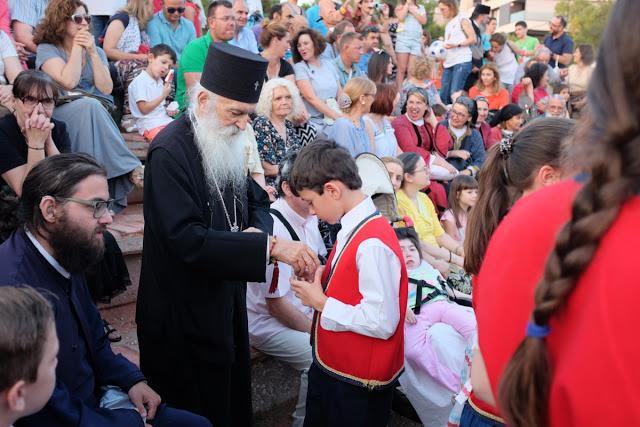 15η Εορτή του Παιδιού» της Ιεράς Μητροπόλεως Γλυφάδας FOTO