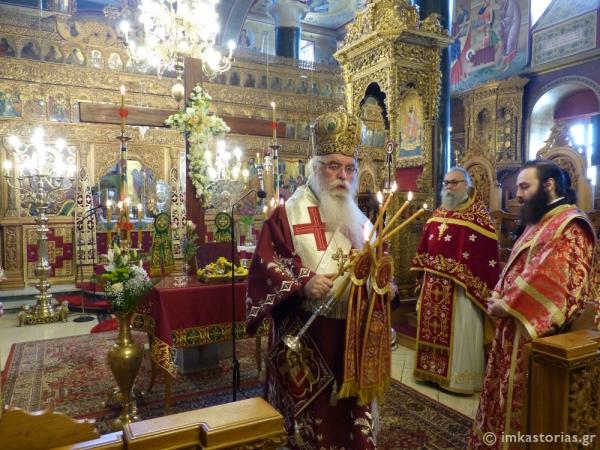 Κυριακή της Σταυροπροσκυνήσεως στην Ι. Μητρόπολη Καστορίας FOTO