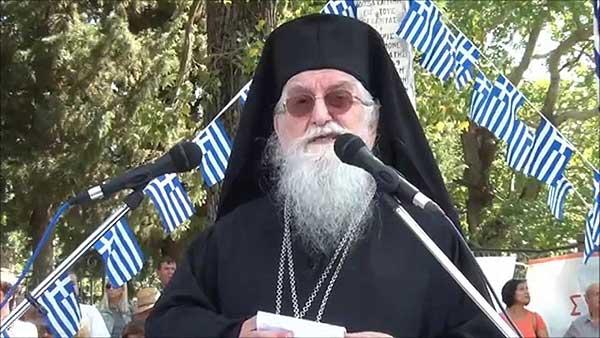 Δηλώσεις του Μητροπολίτου Κονίτσης κ. Ανδρέα για τις Ελληνοαλβανικές συνομιλίες.