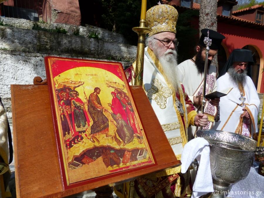 Ο εορτασμός της Ζωοδόχου Πηγής στην Ιερά Μονή Αγίων Αναργύρων FOTO