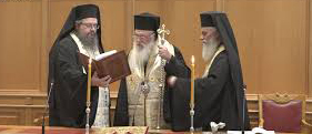Ι. Σύνοδος της Εκκλησίας της Ελλάδος - περί του κτήματος Προμπονά