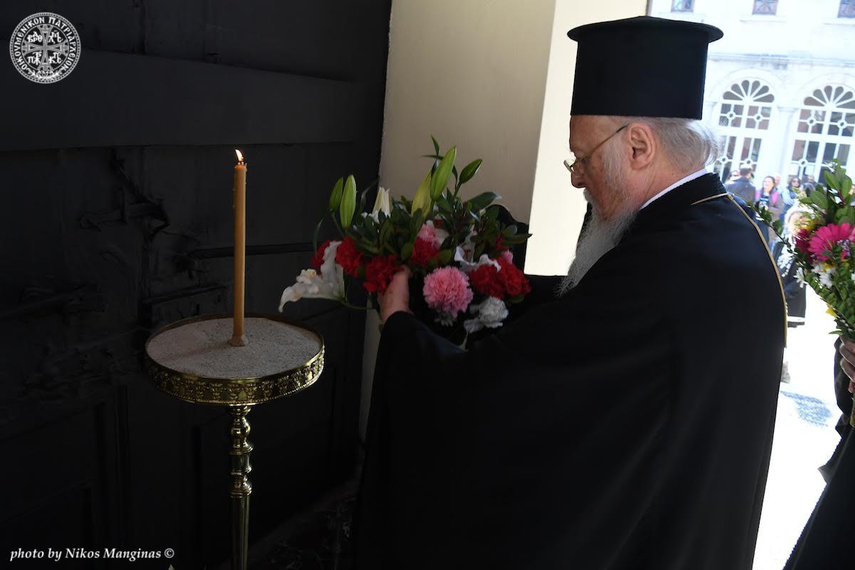 Τη μνήμη του προκατόχου του Γρηγορίου Ε' τίμησε ο Οικουμενικός Πατριάρχης Βαρθολομαίος FOTO